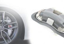 Алюминиевые тормозные суппорта